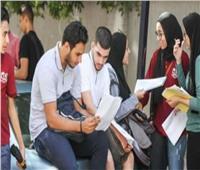 طلاب الثانوية العامة يؤدون امتحانات الجيولوجيا والفلسفة والاستاتيكا
