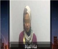 اليوم..«فتاة العياط» تمثل أمام المحكمة لنظر تجديد حبسها