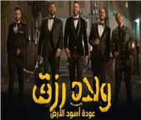 «ولاد رزق 2» يتصدر إيرادات السينما المصرية