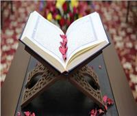هل يجوز ترجمةُ معاني القرآن الكريم بِلُغَةِ الإشارة؟.. «الإفتاء» تجيب