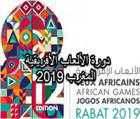 ذهبيتان و3 فضيات لمصر في منافسات الكاراتيه بدورة الألعاب الإفريقية في المغرب