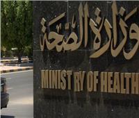 مستند| الصحة تحذر من انتشار عبوات مغشوشة لمستحضر «كيورام»