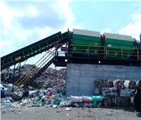 تطوير مصنع تدوير القمامة في سيدي سالم بطاقة 400 طن يوميا
