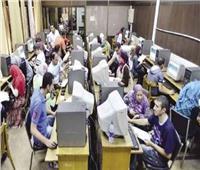 تنسيق الجامعات 2019| 159 ألف طالب يسجلون في تنسيق الشهادات الفنية
