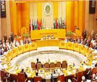 الجامعة العربية: قرار الخارجية الأمريكية بحذف اسم فلسطين «إجراء عدائي» ومرفوض