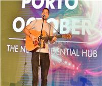 صور| أنسي ونتالي في بورتو أكتوبر