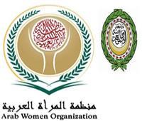 المرأة العربية تُشارك في اجتماعات المجلس الاقتصادي والاجتماعي لجامعة الدول العربية