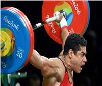 محمد إيهاب يتوج بذهبية الخطف وزن ٨١ كجم