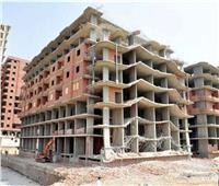 الإسكان: إصدار كتيب للاستفسارات وأجوبتها حول «التصالح في مخالفات البناء»