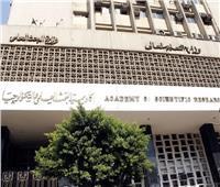«التعليم العالي» تنفي رقابتها على الجامعات الأجنبية داخل مصر