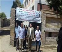 تنفذ برنامج تعزيز المواطنة بـ44 قرية في المنيا