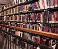 مصر تشارك في جلسة المكتبات الوطنية في اليونان