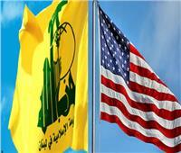 أمريكا تفرض عقوبات على بنك لبناني لصلاته المالية بحزب الله
