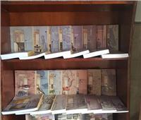 صور| منفذ جديد للهيئة المصرية العامة للكتاب ببني سويف