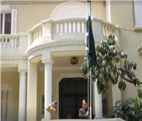 سفارة باكستان بالقاهرة تنظم يوما للتضامن مع «كشمير»