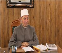 «البحوث الإسلامية» يهنئ المصريين والأمة الإسلامية بالعام الهجري الجديد