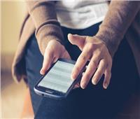 9 علامات تخبرك باختراق هاتفك المحمول.. تعرف عليها