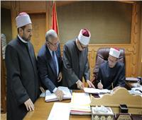 وكيل الأزهر يعتمد نتيجة الدور الثاني لشهادات البعوث الإسلامية الإعدادية والثانوية