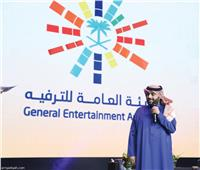 «الترفيه السعودية» تطلق مسابقة «الفاروق» لإحياء وصية أمير المؤمنين
