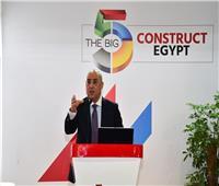 وزير الإسكان: طرح قطع أراضي ووحدات سكنية بالمدن الجديدة
