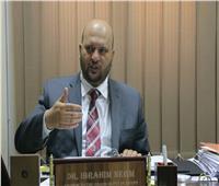 نجم: وثيقة «التسامح الفقهي والإفتائي» أبرز أهداف مؤتمر الأمانة العامة للإفتاء