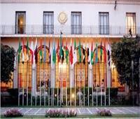 انطلاق الاجتماع الطارئ لمؤتمر المشرفين على شئون الفلسطنيين بالجامعة العربية