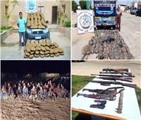 حرس الحدود يضبط 2 قاذف آر بي جي و98 ألف طلقة مختلفة الأعيرة خلال شهر