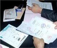 سقوط عاطلين بحوزتهما محررات رسمية وأوراق حكومية مزورة