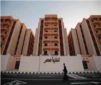 1008 وحدات سكنية بمدينة بدر لصندوق تطوير العشوائيات