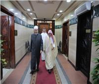 شيخ الأزهر يستقبل رئيس مجمع الفقه الإسلامي الدولي