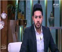 فيديو| المطرب محمد شاهين يروي الظروف الصعبة التي واجهته