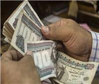 اليوم.. البنوك تبدأ رد قيمة شهادات قناة السويس لـ1.1 مليون عميل