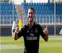 ريال مدريد يعلن موعد عودة هازارد للمشاركة في المباريات
