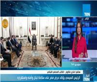 فيديو| محلل سياسي: مصر لها علاقات مع جميع الأطراف في الداخل اللبناني