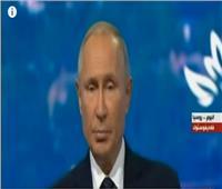 أستاذ علوم سياسية: بوتين يسعى لتغيير العالم من الأحادية إلىالتعددية