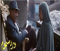 تعرف على تفاصيل الفيلم المصري «ورد مسموم» المشارك في الأوسكار