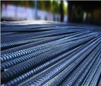 نرصد أسعار الحديد المحلية بالأسواق الجمعة 6 سبتمبر