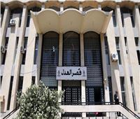 لبناني يُشعل النار في نفسه أمام قصر العدل ببيروت