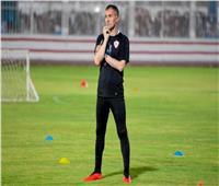 نهائي كأس مصر| ميتشو يعلن قائمة الزمالك في مواجهة بيراميدز