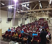 التضامن : «مودة» ينفذ أحدث فعاليته لتوعية شباب الجامعات بمطروح وحلوان