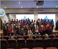 قناة السويس الجديدة تستقبل أبطال الأولمبياد المصري الخاص