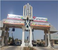 افتتاح معرض العودة للمدارس في مدينة العريش