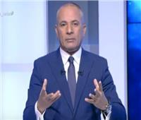فيديو| أحمد موسى: «كلامنا لا يتغير»