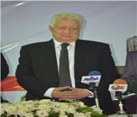 مرتضى منصور للأعضاء الذين رفضوا الميزانية: «هتقابلوا ربنا ازاي»