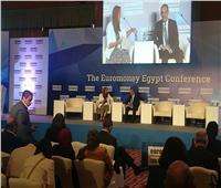 انطلاق فعاليات مؤتمر يورومني ٢٠١٩ بحضور وزيري المالية والاتصالات