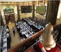 انخفاض مؤشرات البورصة المصرية بمنتصف تعاملات اليوم الاثنين
