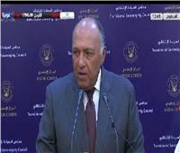 بث مباشر| مؤتمر صحفي لـ وزير الخارجية سامح شكري ونظيرته السودانية