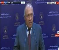 فيديو| شكري: مصر لن تدخر جهدًا في استمرار التواصل مع السودان