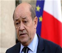 وزير الخارجية الفرنسي يؤكد مواصلة الحوار مع موسكو لمواجهة الأزمات الدولية