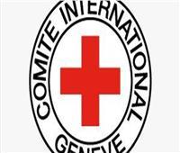 """""""الصليب الأحمر"""": العراق من البلدان التي تضم أكبر عدد من المفقودين"""